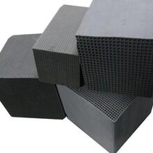 蜂窩狀活性炭磚價格圖片