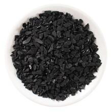 潮州椰殼活性炭供應商圖片