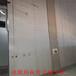 24mm纖維硅酸鈣板價格生產廠家供應