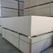 高密度硅酸鈣板供應廠家