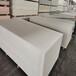 6mm硅酸鈣板廠家生產廠家批發