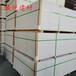 耐腐蚀硅酸钙板价格供应厂家