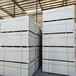 臨沂蘭山區硅酸鈣板生產工藝5mm硅酸鈣板防火板