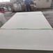 菏澤鄄城硅酸鈣板復合墻板防火纖維硅酸鈣板