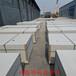 菏澤定陶硅酸鈣板規格增強纖維硅酸鈣板防火板