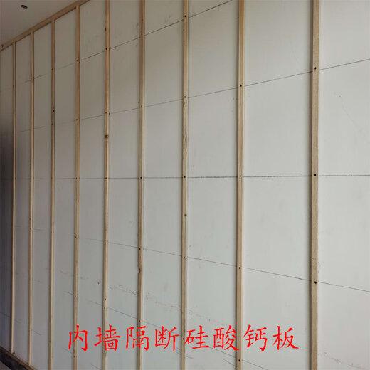 泰安岱岳區硅酸鈣板施工工藝防水硅酸鈣板防火板