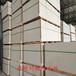 耐高溫硅酸鈣板防火板硅酸鈣板規格尺寸