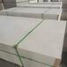 增強硅酸鈣板防火板生產廠家供應