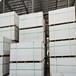 萊蕪萊城區硅酸鈣板廠家定做耐高溫高溫硅酸鈣板防火板