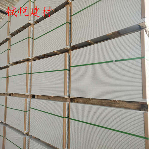 臨沂蘭陵硅酸鈣板輕質灌漿墻保溫硅酸鈣板防火板