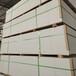 隔音硅酸鈣板防潮硅酸鈣板防火板