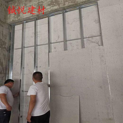 臨沂河東區硅酸鈣板生產工藝防水硅酸鈣板防火板