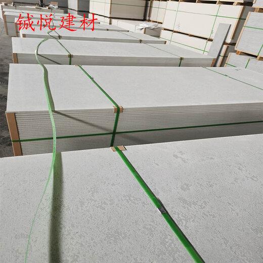 青島城陽區硅酸鈣板生產工藝15mm硅酸鈣板防火板
