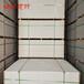 8mm硅酸鈣板詳細介紹防水硅酸鈣板防火板