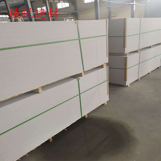 青島萊西市硅酸鈣板幕墻襯板纖維增強硅酸鈣板防火板