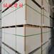 25mm硅酸鈣板鋼結構樓層板廠家