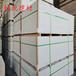 臨沂臨沭硅酸鈣板外墻價格12mm硅酸鈣板防火板
