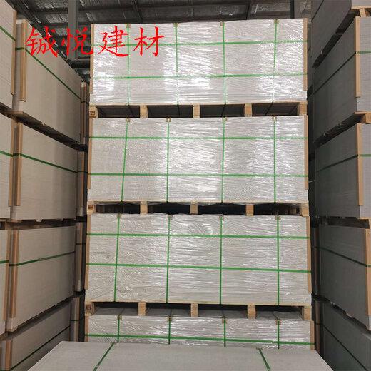棗莊薛城區硅酸鈣板生產工藝耐腐蝕硅酸鈣板防火板