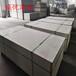 硅酸鈣板施工工藝中密度硅酸鈣板防火板