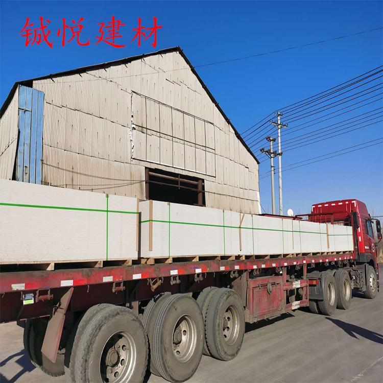 濟南市中區無石棉增強硅酸鈣板工廠防火硅酸鈣板