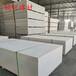 鋼結構纖維硅酸鹽板廠家批發