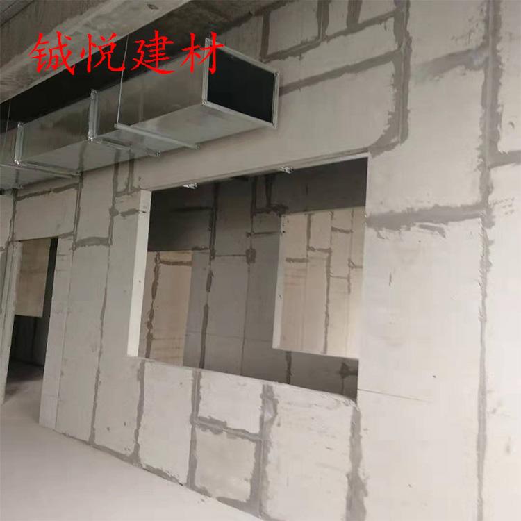 植物纖維硅酸鹽板生產廠家