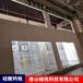 硅酸鈣板唐山廠家