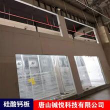 硅酸钙板唐山厂家图片
