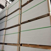 硅酸鈣板生產唐山陳悅廠家現貨服務至上圖片