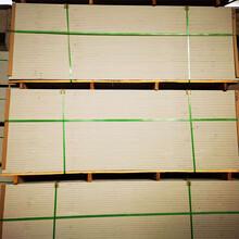 河北唐山铖悦硅酸钙板生产销售图片