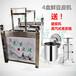 酒店饭店用豆油皮机厂家直销不锈钢豆皮机油皮机