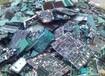 株洲荷塘區電子料現金回收