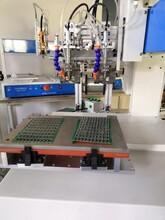 益阳裁线焊线机供应商图片