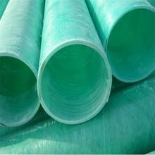 拉薩玻璃鋼電纜管供應廠家圖片