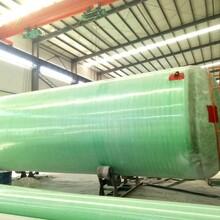 寧夏玻璃鋼凈化塔圖片