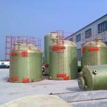 江西玻璃鋼脫硫塔定制廠家圖片