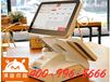 餐廳智能掃碼點餐系統