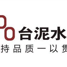 深圳台泥水泥厂家价格图片