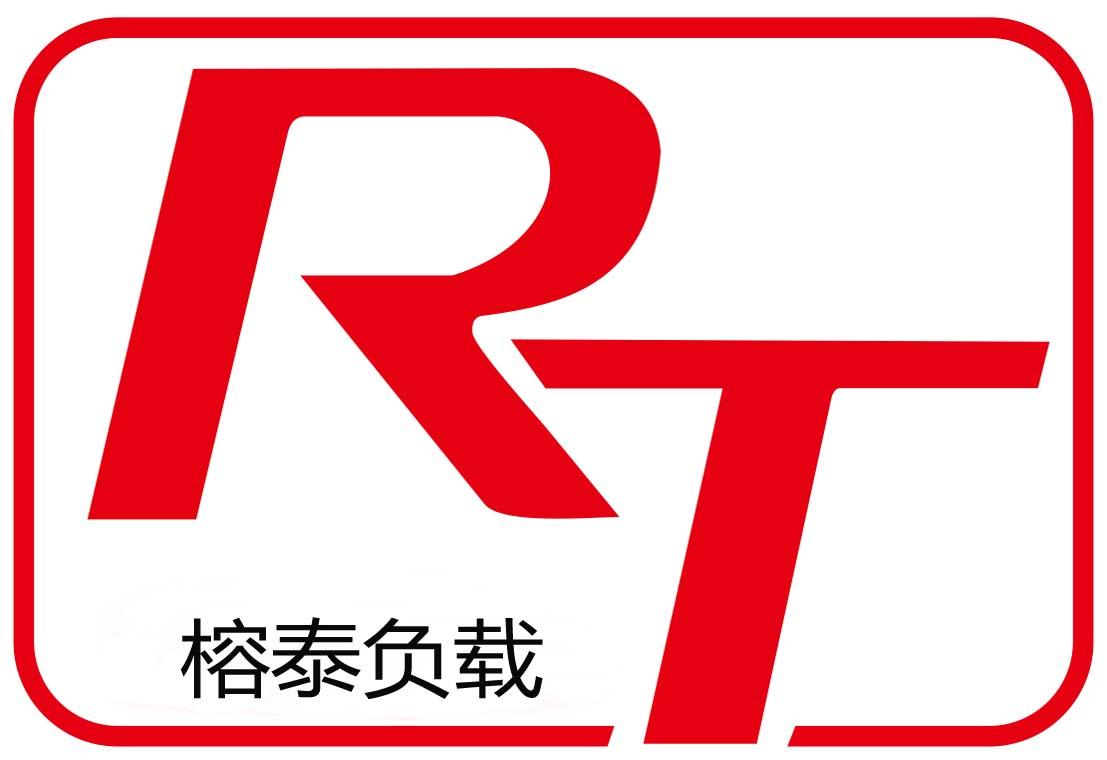 上海榕泰機電設備有限公司