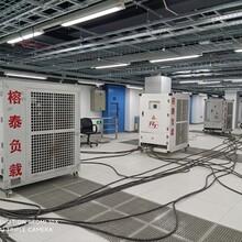 UPS電源檢測、UPS電源檢測負載箱、蓄電池放電測試圖片