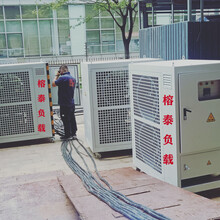 柴油發電機組測試、假負載租賃服務、假負載供應商、假負載租賃圖片