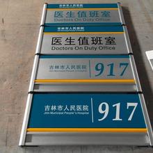 瓯海区标识标牌按需定制图片