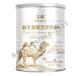 新疆用才擠出來的駝奶制作的益生菌配方駝奶粉