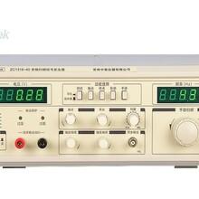 音頻掃頻信號發生器常州中策圖片