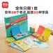 學紛小學數學教具A9902小學生二年級算術用具套裝多功能學具盒