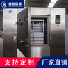 江蘇微波干燥設備廠家-南京順昌環保
