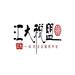 惠州市小規模公司注冊,記賬報稅