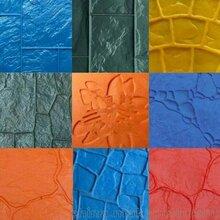 廣東廣州混泥土壓花地坪廠家藝術壓印模具彩色壓印地面圖片