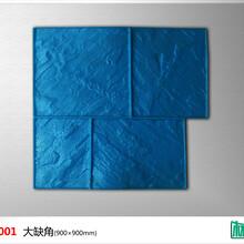 浙江台州压花压模模具生产压模工艺施工标准图片