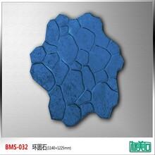 浙江温州压模地坪材料生产压花压模模具加工厂家图片